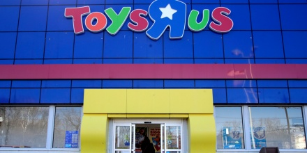 Toys R Us Set To Re Open U S Stores This Year